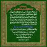 Badr-AlSaod Icon
