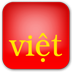 Vietnamese IME Icon