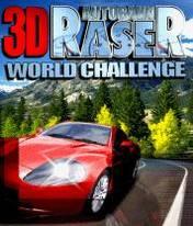 racer لعبة الطرقات السريعة والتجاوزات الخطيرة