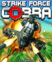 Cobra Strike Force (176x208)