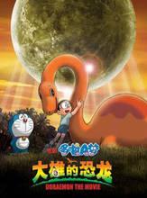 Doraemon (176x208)
