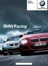 BMW Racing (240x320)