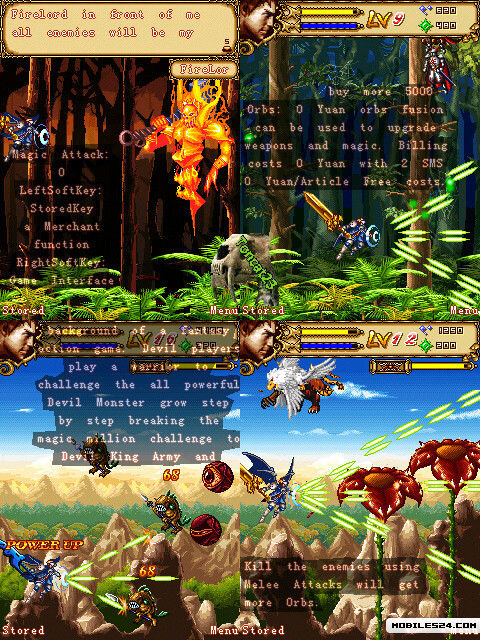Dungeon fighter online shadowbane sword video game illustration.