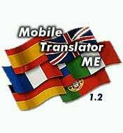 Mobile Translator Spanish-English