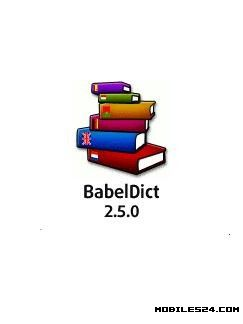 BabelDict 2 5 0 Free Nokia E63 Java App download - Download Free