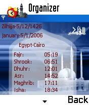 Islamic Organizer