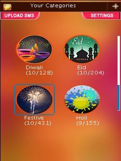 Holi Sms Free Nokia E75 Java App download - Download Free Holi Sms