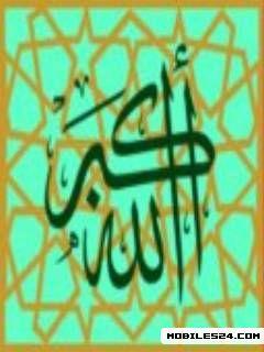 Allahu Akbar Free 240x320 Wallpaper Download