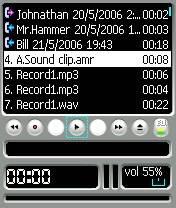 Трехполосный эквалайзер для OGG, MP3 иAlon Software MP3 Dictaphone …