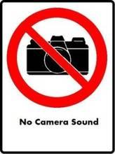 برنامج كتم صوت كاميرا الموبايل