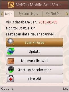 netqin antivirus nokia e5