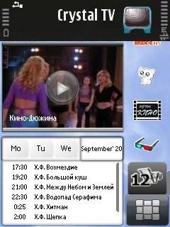 برنامج التلفاز للجوالات Crystal 2.55 Beta