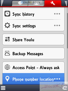 برنامج Youlu Address Book 1.11