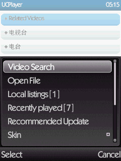 flv player for nokia e51