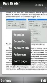 free mobile pdf reader java