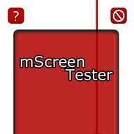 برنامج لتفحص اللمس الشاشة mScreenTester 1.02