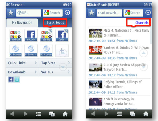 UC Browser 8 5 Free Nokia E72 App download - Download Free