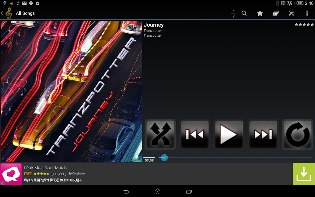 Meridian Media Player Autonomy Free Android App download - Download