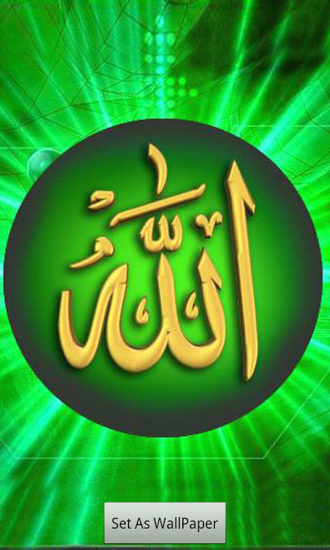 Allah HD Wallpapers Free T-Mobile G-Slate App download ...