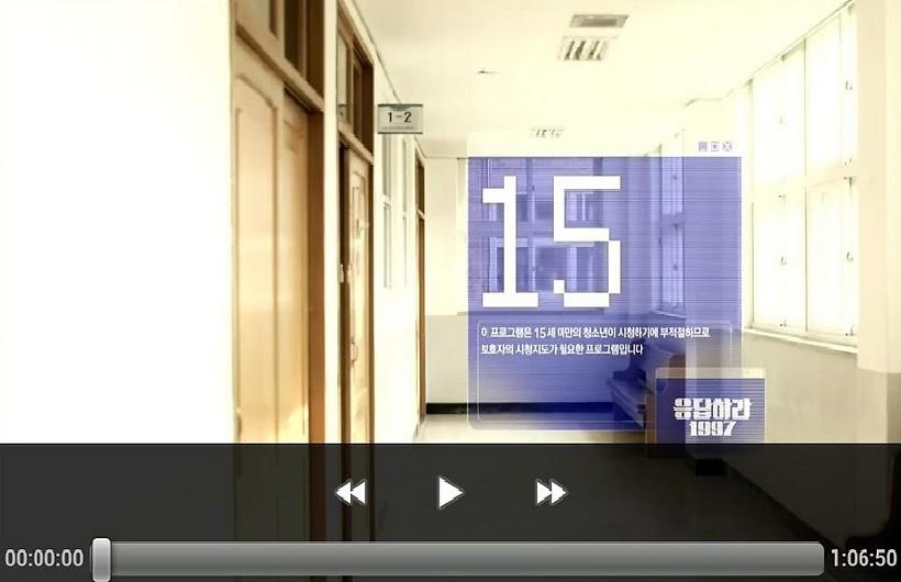 Mp4 player app windows 8
