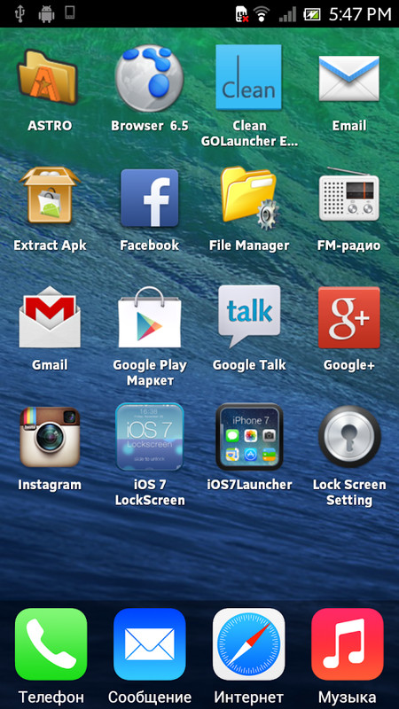 iOS 7 Launcher Free Sony Ericsson Xperia X8 App download - Download