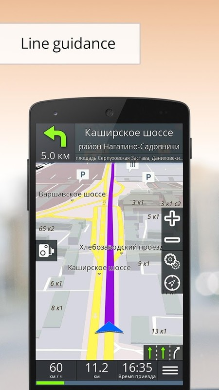 free gps download for android tablet