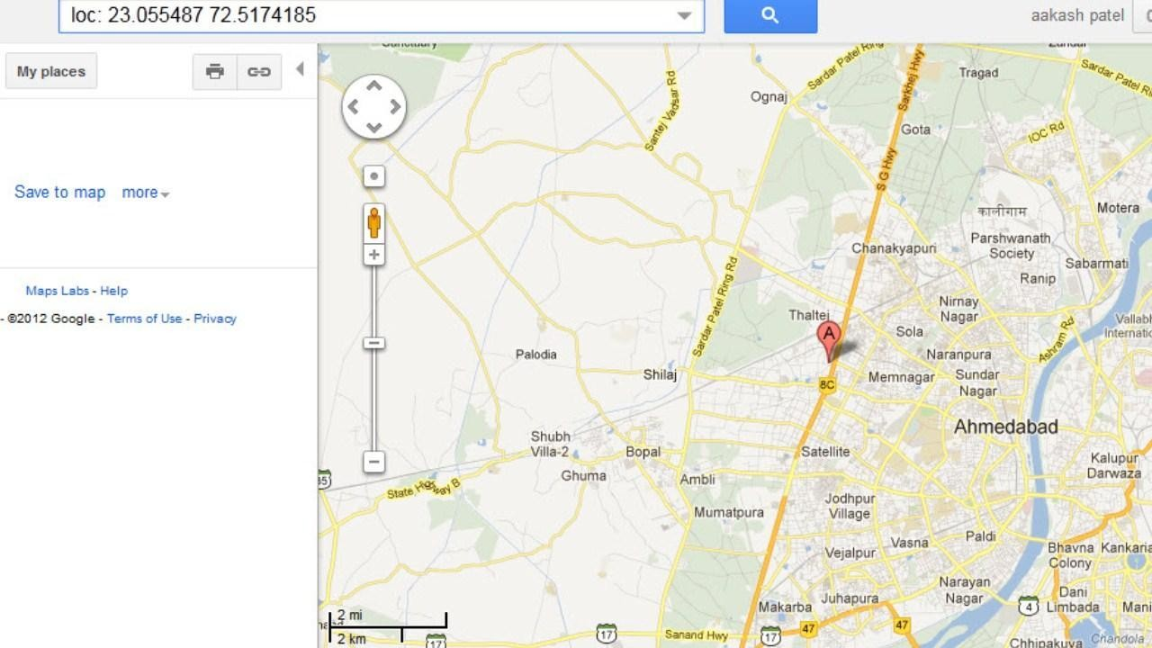 Mobile Phone Tracker Free Android App download - Download the Free