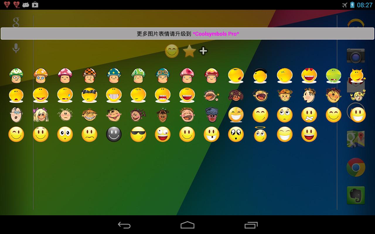 Cool Symbols Emoji Emoticon Free Android App Download Download The