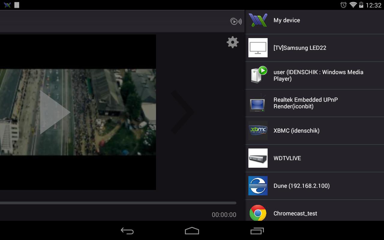 AirWire (Chromecast/DLNA) Free LG Optimus Vu App download
