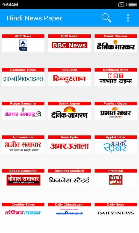 Hindi News Paper Free Samsung Galaxy Y Duos App download