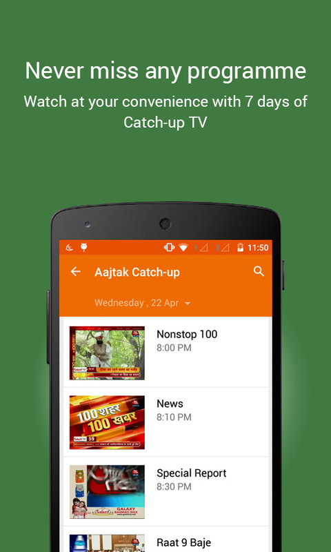 YuppTV - LiveTV Movies Cricket Free Android App download