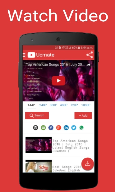 Ucmate Free Android App download - Download the Free Ucmate App to