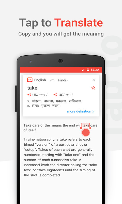 U-Dictionary: English offline Free Android App download - Download