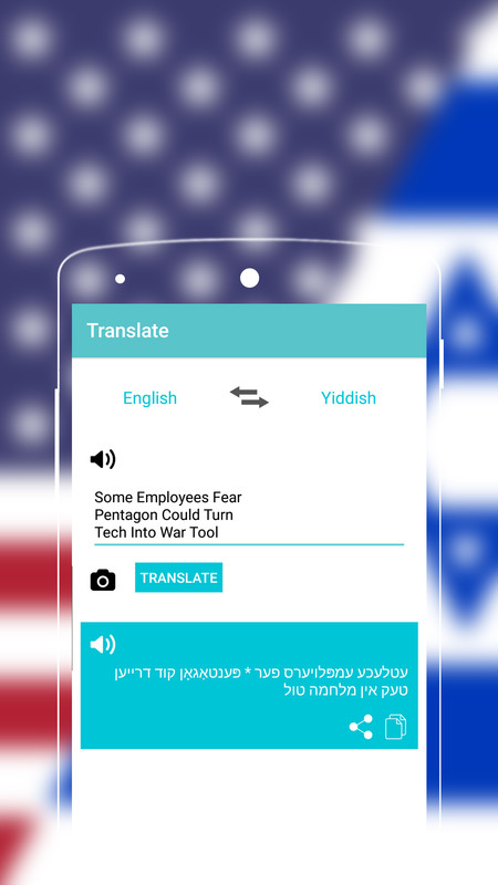 Yiddish To English Dictionary Free Android App download - Download