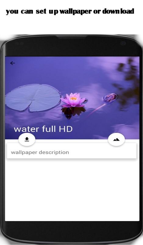Htc live wallpaper app