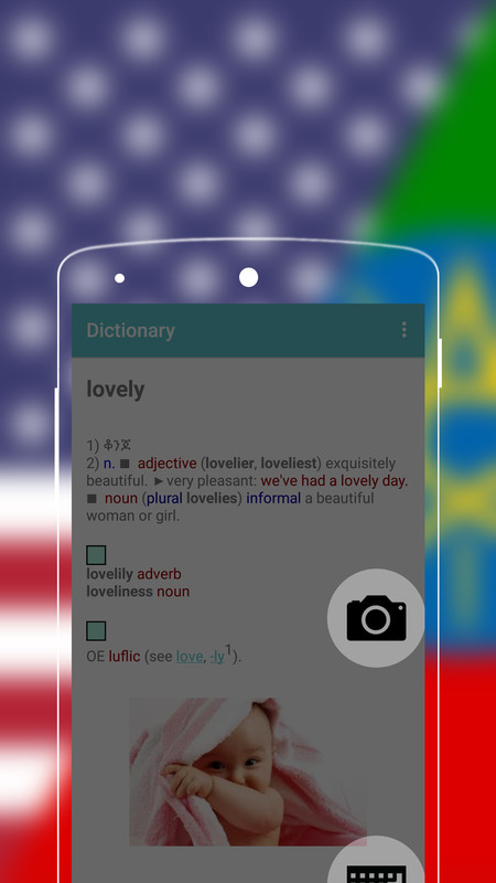 Amharic To English Dictionary Free Android App download