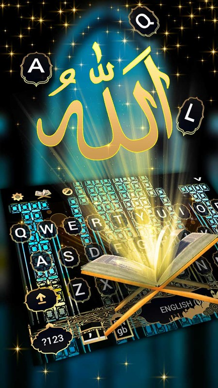 3D Al Quran Keyboard Theme Free Android Theme download - Download