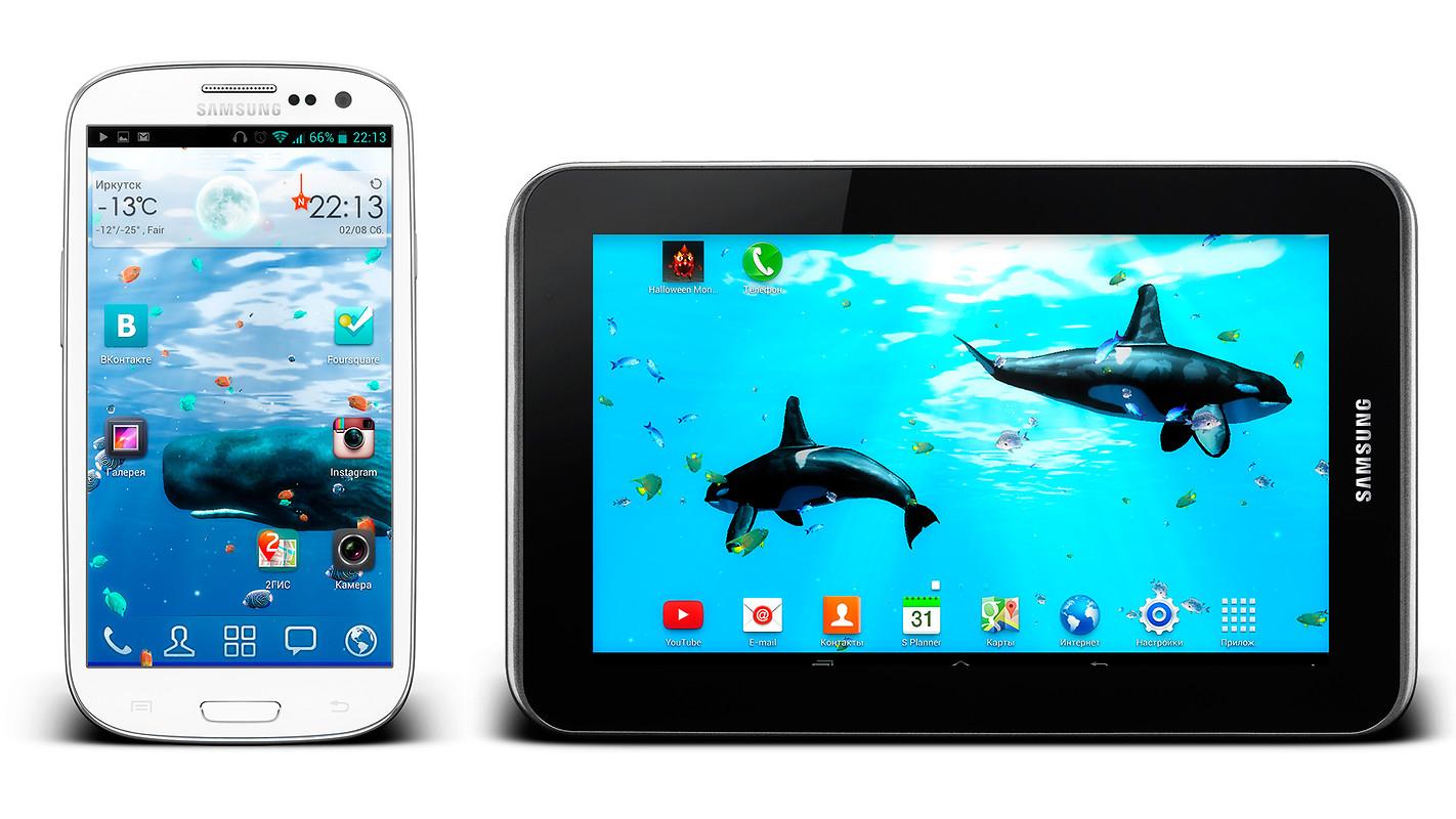 Deep ocean 3d live wallpaper free android live wallpaper for 3d wallpaper home screen