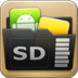 App 2 SD Pro (Move Apps To SD) App Icon