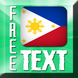 Pinoy Free Text Unlimited App Icon