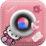 Picture Decorator Icon