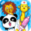 Baby�s Hospital(KIDS) Icon