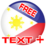 Pinoy Free Text Plus Icon