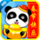 Spring Festival by BabyBus Icon