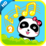 Let's Rock Ⅱ by BabyBus Icon