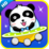 Space Panda by BabyBus Icon