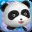 Hi Kiki-BabyBus Icon