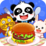 My Little Gourmet-BabyBus Icon