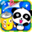 Trash to Treasure by BabyBus Icon