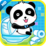 Toilet Training-BabyBus Icon